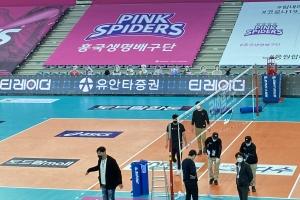 31일 열리는 여자프로배구 흥국생명 올시즌 첫 유관중 경기 전좌석…