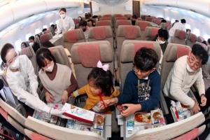 아시아나항공 '한반도 일주 비행'
