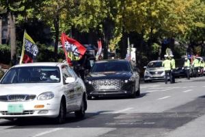 추미애 장관 사퇴 촉구 차량행진하는 보수단체