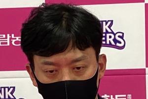 """이영택 KGC인삼공사 감독 """"흥국생명은 강했다"""""""