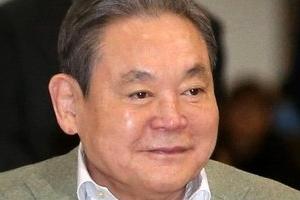 이건희 삼성그룹 회장, 투병 끝 별세
