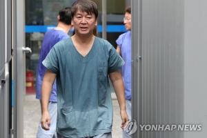 """""""안철수 대구봉사는 포토용 자봉"""" 허위사실 유포 네티즌 기소"""
