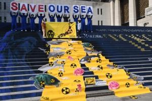 후쿠시마 오염수 방류 계획 규탄 기자회견