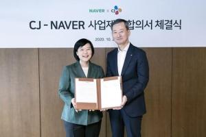 CJ·네이버, 6000억원 주식 맞교환… 1위 물류·콘텐츠 동맹