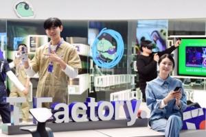 SK텔레콤, 플래그십 스토어 'T-Factory' 오픈