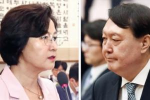 """""""윤석열 직무배제 부당"""" 7년 만에 집단행동…평검사회의 논의(종…"""