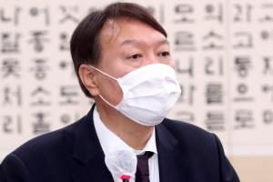 """법무부 """"윤석열 총장 감찰기록, 징계 청구된 상태로 검찰국 이관""""…"""