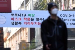 """""""핼러윈 파티 없다"""" 문 닫는 이태원·강남 유명 클럽들(종합)"""