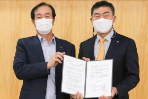 LG전자-한국기계연구원, '소부장' 핵심기술 공동 개발한다