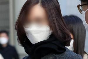 '속행공판 출석' 정경심 교수