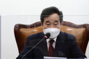 文대통령 만든 당헌 잊었나…민주당 서울·부산시장 후보 공천한다