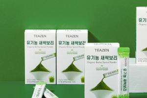 티젠 '유기농 새싹보리' 안전성 인증