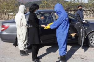 북한의 코로나 바이러스 감염증 방역