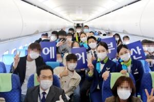 항공의 날, 날아오른 비행기 '목적지 없는 비행'