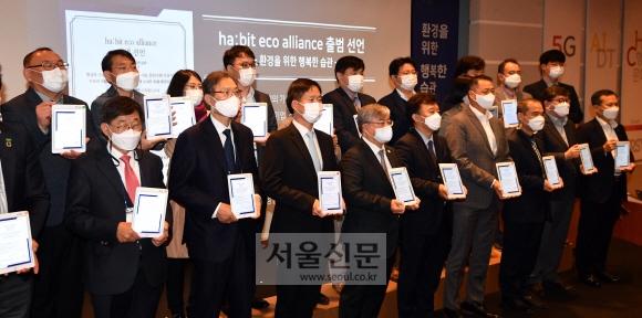 11일 서울 중구 을지로 SKT타워에서 플라스틱 사용을 줄이기 위한 민관 연합체인 '해빗 에코 얼라이언스' 출범식이 개최된 가운데 참석자들이 태블릿PC로 작성한 서명서를 들어 보이고 있다. 고광헌(앞줄 왼쪽 두 번째) 서울신문 사장, 유연철(네 번째) 외교부 기후변화대사, 이영기(다섯 번째) 환경부 자원순환정책관, 송호섭(여섯 번째) 스타벅스코리아 대표이사 등 23개 기관 관계자들이 참여했다. 박지환 기자 popocar@seoul.co.kr