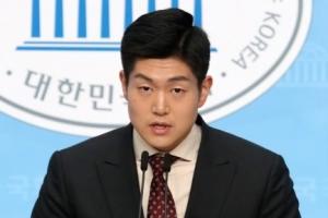 """김재섭 """"김종인 사과 후 4달 만에 사면론…과거 회귀"""" 비판"""