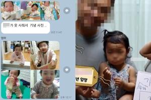 """""""초범에 볼 수 없는 점수…정인이 양모 사이코패스 성향"""""""