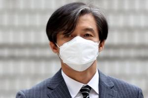 조국 재판 담당 판사 건강문제로 휴직…재판부 교체