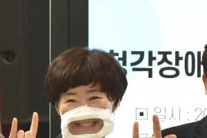 서울시 50+ 자원봉사단, 청각장애인 투명 마스크 1700개 제작기부