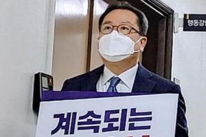 """남양주시장, 이재명에 또 반기… """"경기도 감사관들 시청서 나가라…"""