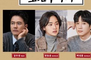 드라마 보조출연자 코로나19 확진…촬영 속속 중단