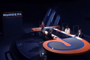"""'저널리즘J' 비정규직 반발에 KBS """"부당 해고 주장은 유감"""""""