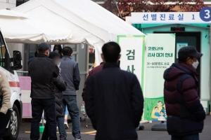 """대구시 """"수능까지 노래방·PC방 음식물 섭취 금지"""""""
