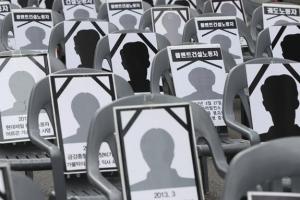 """민주노총 """"노동개악 저지 위해 25일 총파업…서울 10인 미만 집회…"""