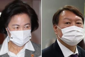 """고발 당한 추미애… """"윤석열 직무배제, 秋 직권남용·명예훼손""""(…"""