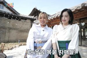 세계가 한류에 흠뻑… 언택트로 즐기는 '한국문화축제' 반응 뜨거…