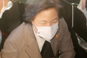 """들끓는 檢 """"위법·부당한 징계 좌시 말아야""""…비판글 잇따라"""