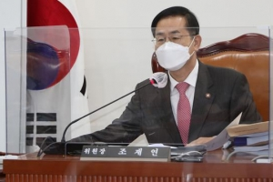 공수처 후보추천 또 불발…민주, '공수처법 개정안' 강행 전망