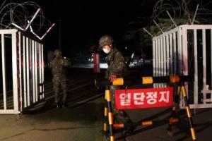 '훈련병 집단감염'에 軍 긴급 주요지휘관 회의 소집