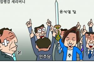 조기영의 세상터치 2020년 11월 26일