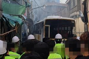경찰, 사랑제일교회 압수수색…명도집행 방해 관련