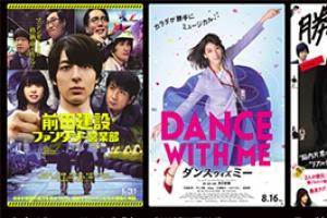 열흘간 만나는 23편 日영화…일본영화제 올해 온라인으로