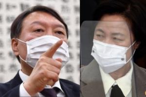 윤석열 총장 운명 손에 쥐었다…조미연 판사 누구?