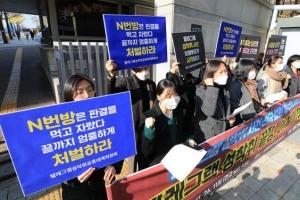 """박사방 조주빈 40년형 철퇴… """"성착취물 제작·배포한 범죄집단"""""""
