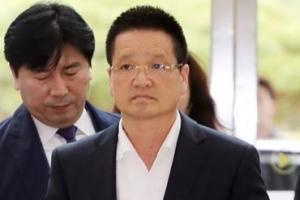 '별장 성접대' 윤중천 징역 5년 6개월 확정… 성범죄는 시효 만료…