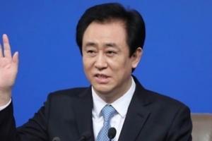 """시진핑, 중국 재벌 길들이기 나섰나? 이번엔 """"中 최대 부동산기업…"""