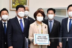 """""""예비 타당성 조사도 면제""""…與 '가덕신공항 특별법' 발의(종합…"""