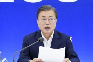 2050 탄소중립 범부처 전략회의 주재하는 문대통령