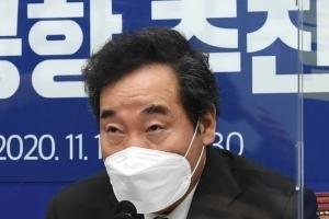정당이 환경단체에 '가덕도 신공항 입장요구'…뒤바뀐 역할