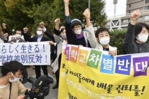 """""""의도적인 정치적 배제"""" 日대학생 지원, 재일조선대학 제외"""