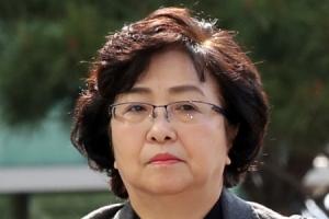 檢, '환경부 블랙리스트' 김은경 전 장관에 징역 5년 구형