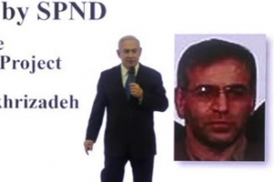 이란 핵무기 개발 주도한 과학자 암살 당해, 이스라엘 소행 의심