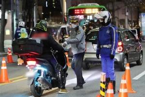 거리두기 중인데도…서울 시내 연말 음주운전 행태 '여전'