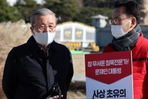"""'추미애 역겹다' 김종인 발언에 민주 """"막말의힘"""""""
