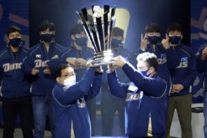 'v1' NC다이노스, 창원시와 우승 축하