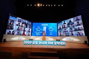 장애 친구 위해 만든 '말하는 마스크' 윤채연·김도연, 삼성 창작…